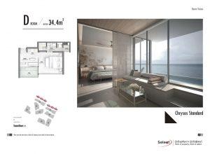 ADM floor plan_200117_0001